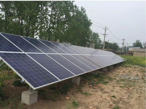 太阳能地面光伏发电
