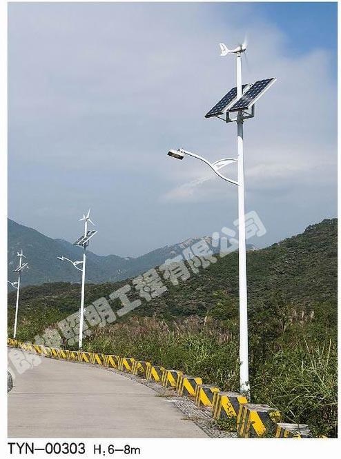太阳能风光互补路灯-甘肃朗坤照明