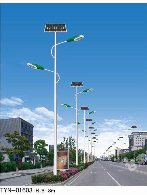 双臂路灯-太阳能LED灯|兰州太阳能led灯