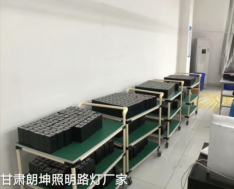 朗坤厂区-太阳能路灯电池